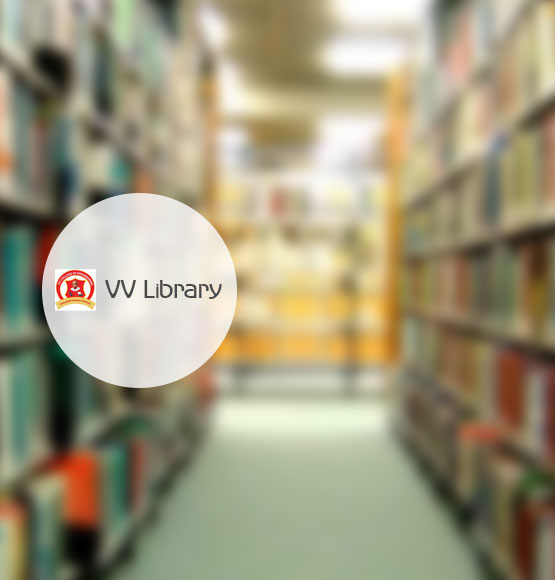iir_2k17_resources_casestudies_vvlibrary